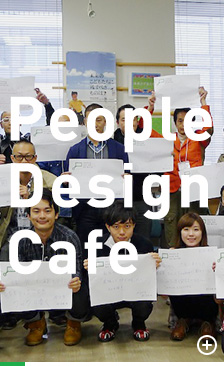 People Design Cafe