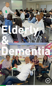 Elderly & dementia