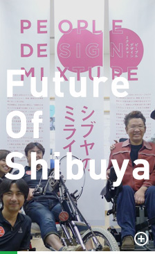 Future Of Shibuya